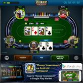 Скриншот игры Покер: Чемпионат Онлайн